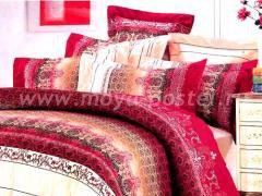 """КПБ Танго - модель """"Красное море"""" в интернет-магазине Моя постель"""