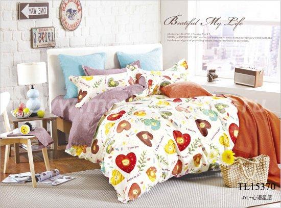 Комплект постельного белья SN-1135