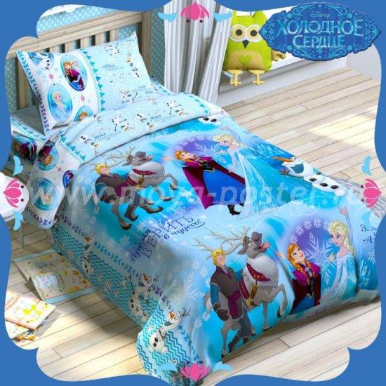 Постельное белье Холодное сердце в интернет-магазине Моя постель