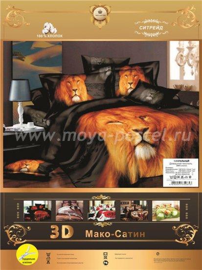 Постельное белье 3D D049 (2 спальное, 50*70) в интернет-магазине Моя постель - Фото 6