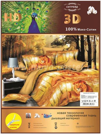 Постельное белье 3D M124 (евро, 50*70) в интернет-магазине Моя постель - Фото 5