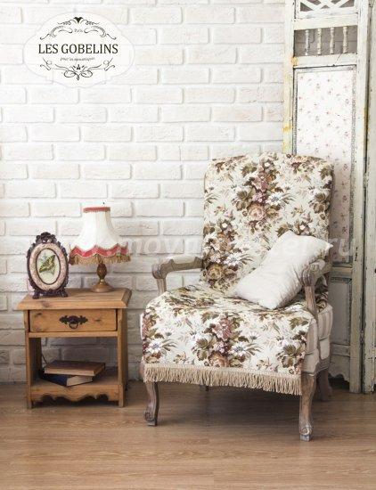 Накидка на кресло бежевый гобелен Terrain Russe (50х190 см) - интернет-магазин Моя постель