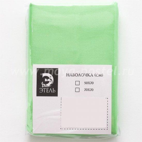 Наволочка Этель NV-50-sal - каталог постельного белья в интернет-магазине Моя постель