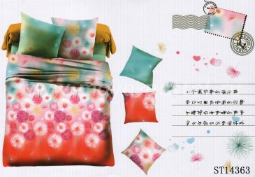 Комплект постельного белья SN-119 в интернет-магазине Моя постель