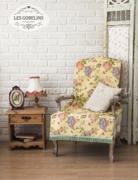 Накидка на кресло Gloria (90х180 см) - интернет-магазин Моя постель