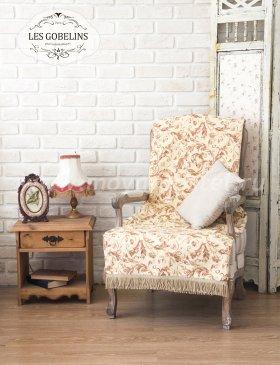 Накидка на кресло Feuilles Beiges (90х160 см) - интернет-магазин Моя постель