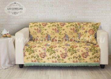 Накидка на диван Gloria (160х220 см) - интернет-магазин Моя постель