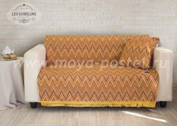 Накидка на диван Zigzag (140х210 см) - интернет-магазин Моя постель