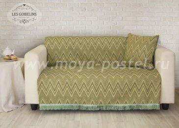 Накидка на диван Zigzag (130х220 см) - интернет-магазин Моя постель