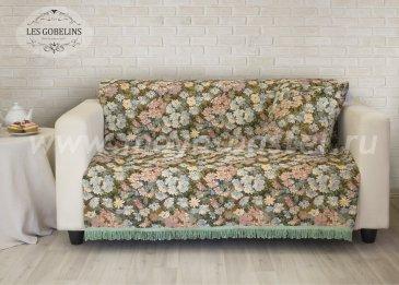 Накидка на диван Nectar De La Fleur (160х160 см) - интернет-магазин Моя постель
