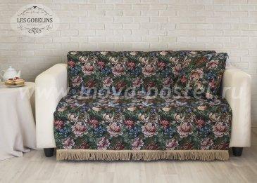 Накидка на диван Jardin D'Amerique (130х170 см) - интернет-магазин Моя постель