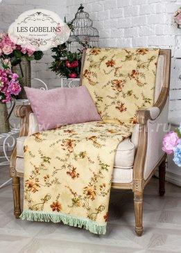 Накидка на кресло Cartomancienne (50х150 см) - интернет-магазин Моя постель