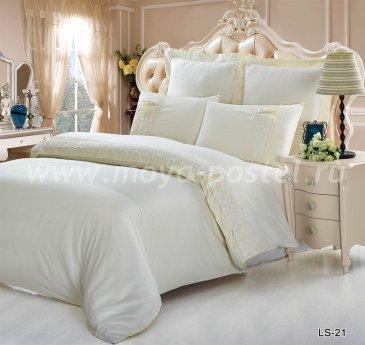 Кремовое постельное белье Kingsilk LS-21-2-K, двуспальное в интернет-магазине Моя постель
