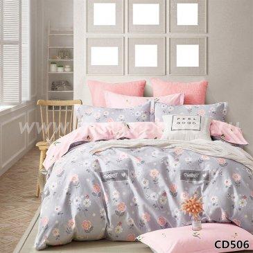 Постельное белье Arlet CD-506-2 в интернет-магазине Моя постель