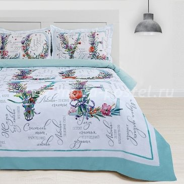 Постельное белье Этель ETP-214-1 Love в интернет-магазине Моя постель