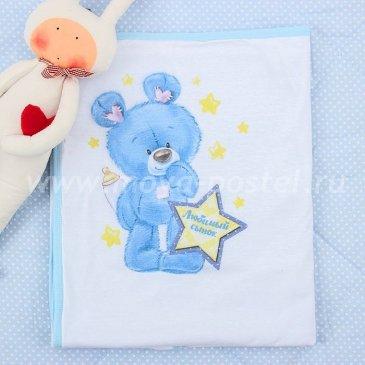 Плед детский KYA-819-80 Любимый сынок в каталоге интернет-магазина Моя постель