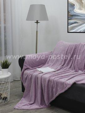 Сиреневый фланелевый плед TexRepublic Deco квадратики, полуторный в каталоге интернет-магазина Моя постель