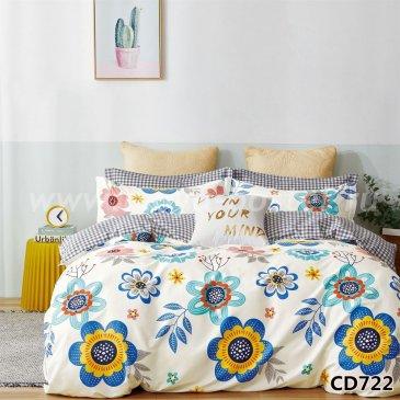 Arlet CD-722-3 в интернет-магазине Моя постель