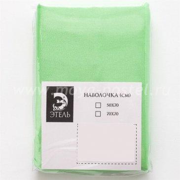Наволочка Этель NV-70-sal - каталог постельного белья в интернет-магазине Моя постель