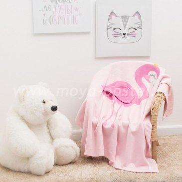 Плед детский KYA-824-90 Фламинго в каталоге интернет-магазина Моя постель
