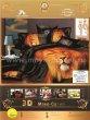 Постельное белье 3D D097 (двуспальное, 70*70) в интернет-магазине Моя постель - Фото 5