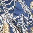 Двуспальный комплект постельного белья делюкс сатин L79 (70*70) в интернет-магазине Моя постель - Фото 3