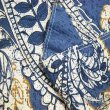 Двуспальный комплект постельного белья делюкс сатин L79 (50*70) в интернет-магазине Моя постель - Фото 3