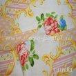 Комплект постельного белья сатин C200 в интернет-магазине Моя постель - Фото 3