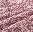 Двуспальный комплект постельного белья сатин C259 (50*70) в интернет-магазине Моя постель - Фото 5