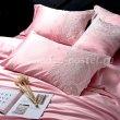 Постельное белье Сатин-Шёлк DH001 в интернет-магазине Моя постель - Фото 3