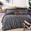 Постельное белье Arlet CD-485-2 в интернет-магазине Моя постель
