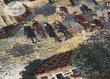 Накидка на кресло Arbat (100х200 см) - интернет-магазин Моя постель - Фото 4
