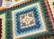 Покрывало на кровать Labyrinthe (220х220 см) - интернет-магазин Моя постель - Фото 4